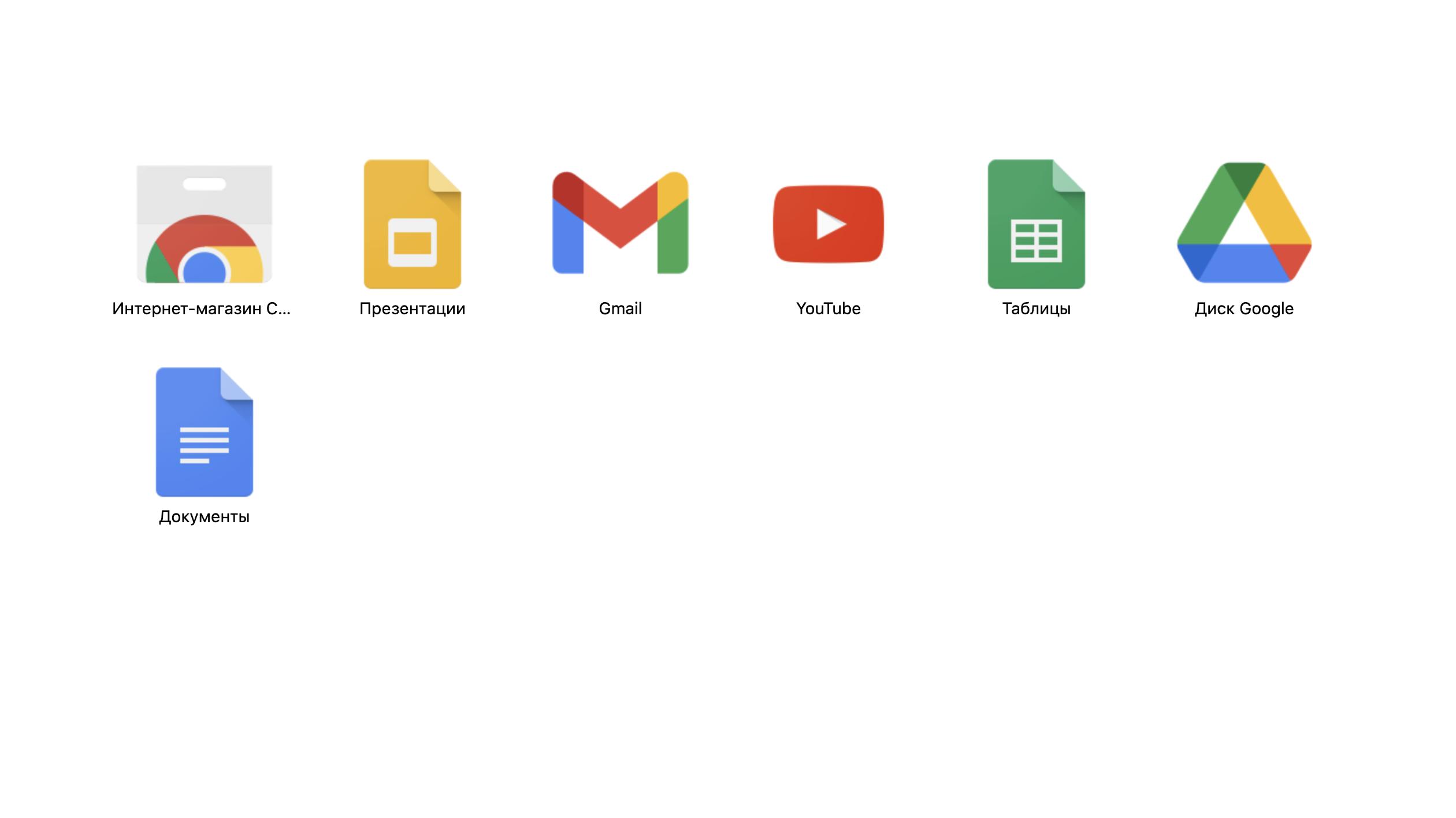 как создать таблицу эксель в гугл (в google таблицах)